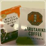 授乳中のカフェインレスコーヒー♪